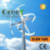 5000W Darrieus тип вертикальный ветровой турбины с контроллером и инвертора