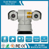 300m Night Vision 30X Zoom 2.0 Mega Pixels Veículo HD IP Laser PTZ Camera (SHJ-HD-TL)