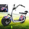 2017 جديد تصميم درّاجة كهربائيّة [هرلي] كهربائيّة درّاجة ناريّة [سكوتر] مدينة جوز هند مع [س]