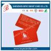 Верхние продавая пустые прозрачные визитные карточки