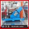 装飾の物質的で軽いキールスタッドおよびトラックは機械の形成を冷間圧延する