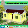 Casa de acero ligera de las cabinas prefabricadas de Porta para la comodidad viva privada