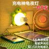 Lampe mobile mignonne de capteur de lumière de contrôle de son de lumière de nuit de la tortue DEL de lampe du chargeur DEL