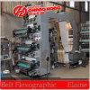 Machine de papier professionnelle de presse typographique (CH884-1600P)