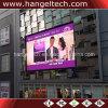 Außen P5 Full Color HD Video, digitales LED-Bildschirm (Water Proof)