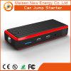 2015 New Model Car Booster Lithium Battery Jump Starter