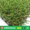 Искусственная трава для футбольного поля и синтетическая трава