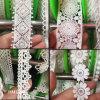 웨딩 드레스를 위한 얇은 백색 정지 트리밍 레이스 견본 자유롭게 의복 부속품