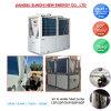 Refrigeratore aria-acqua raffreddato dell'aria di raffreddamento del condizionatore d'aria