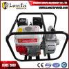 Motor Honda de 2 pulgadas de la gasolina bomba de agua con CE
