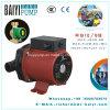 작은 자동 전기 물 순환 펌프 RS12/9b