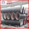 Tube malléable du fer K9