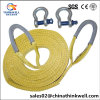 2 * 20 'Trailer Ply Recovery Tow Strap Shackle Kit