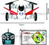 трутень 2.4GHz R/C & автомобиль 2 в X 25 камеры 1with (Q0190101)