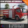 La mejor calidad de lucha contra incendios de agua Camión Bowser camión de bomberos