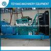 генератор 235kw/295kVA 245kw/305kVA 255kw/320kVA тепловозный с безщеточным альтернатором