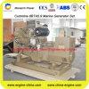 générateur diesel marin de 100kw/125kVA Cummins par 6CT8.3-GM115