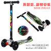 Fabrik liefern direkt Kind-preiswerten Großverkauf-Kind-Roller