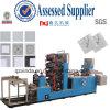 Máquina plegable realzada equipo de la servilleta de papel del tejido de la servilleta