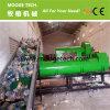 Lavagem de frasco plástica do ANIMAL DE ESTIMAÇÃO da alta qualidade que recicl a máquina