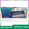 Ek-Mk2085-61 Key Keyboard met Music Player (inbegrepen niet schijf USB Flash ())
