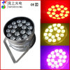 18*1W RGBW LED Stage Lighting