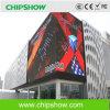 Chipshow Ak10s IP65フルカラーの大きいLEDの屋外の表示