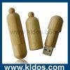 Commande d'instantané d'USB (KLD-U85)