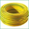 fio de Eletrical da isolação do PVC 450/750V