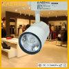 24W 에너지 절약 크리 사람 LED 궤도 빛 광고 방송 장소