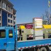 L'industrie légère déshydratation des boues, décanteur centrifuge horizontale de la machine