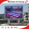 El panel video a todo color al aire libre de P16 LED para la publicidad del camino/del aeropuerto