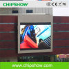 Chipshow P20mm Outdoor Full Color Virtual Pixel Affichage LED
