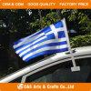 La publicité personnalisée drapeau national de voiture en polyester