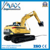 물통 Capacity 0.52~0.75cbm Hydraulic Excavator 5.5m Digging Height
