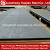 Q345b 강철 플레이트 가격 도로 건물을%s 온화한 강철 플레이트 구조상 온화한 강철 플레이트
