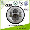 Poder más elevado CREE LED Lightting auto de 7 pulgadas para el jeep 40W