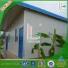 경제 안정되어 있는 Prefabricated 건축 건물 집