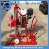 Foreuse de faisceau d'essence pour l'usage horizontal de perçage