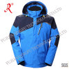 양털 (QF-656)를 가진 Breathable 스키 재킷