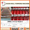 Dixin高品質の1000-32年の屋根を付ける薄い形成機械