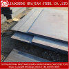 Плита износа ссадины Ar400 упорная стальная для специальной пользы