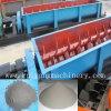 Máquina de mistura da pá do eixo do carvão amassado únicos/misturador