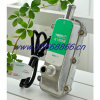 Motor Block Heater (13XL-8002)