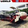 Récolteuses pour le blé et le colza de riz