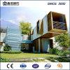 高品質の移動式およびプレハブの鋼鉄容器の家