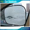 주문 만화 Foldable 귀여운 차 일요일 그늘 (M-NF29F14014)