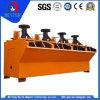 Серия Flotator Sf аттестации ISO/Ce/машина флотирования для отделять золото/мычку/медь/никель - линию штуфа