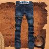 Forma Jean dos homens com tela macia (HDMJ0005)