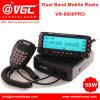 Mobiler Radiofarben-Doppelbandbildschirmexterner Mic-Schinken-Radio